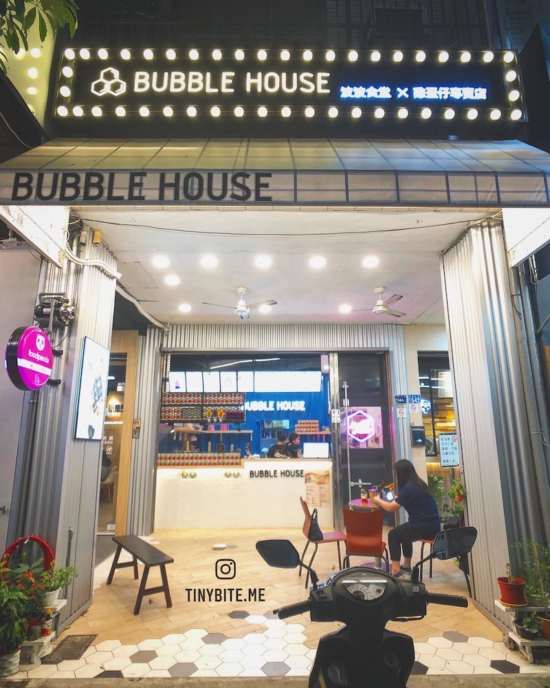 台中甜點, 甜點, 波波食堂, bubble house, 雞蛋仔, 港式