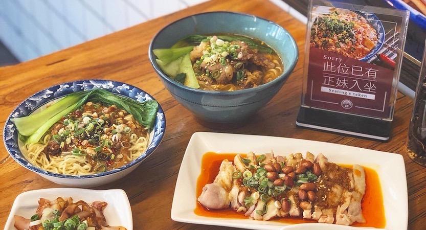 [台中美食] 加坐麵店 北平路 文青風平價麵館 三麻麵口味創新 小菜也很推薦