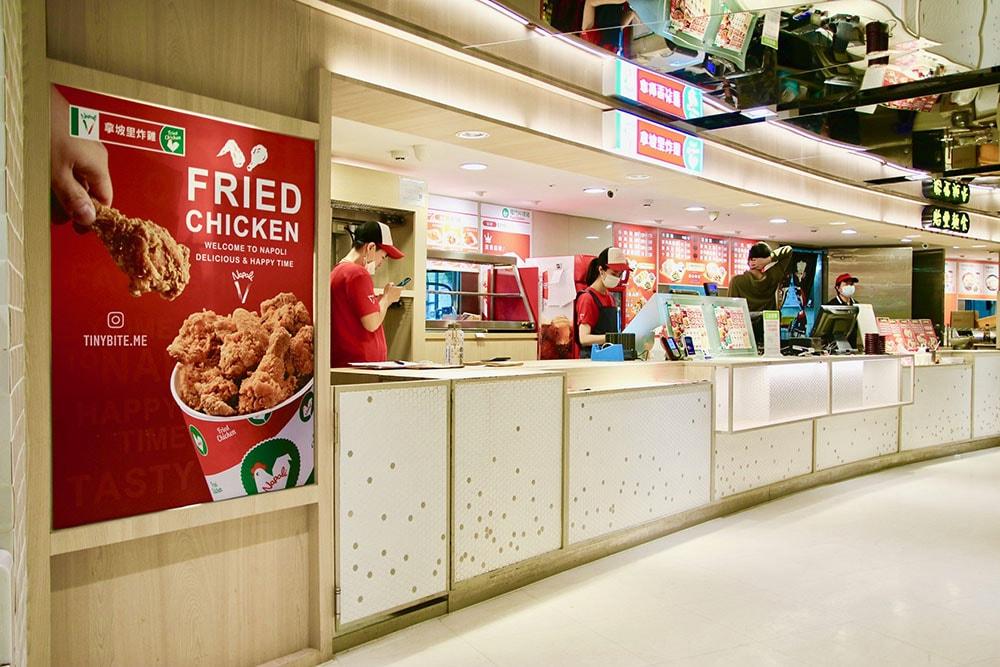 拿坡里炸雞 Napoli 台中炸雞