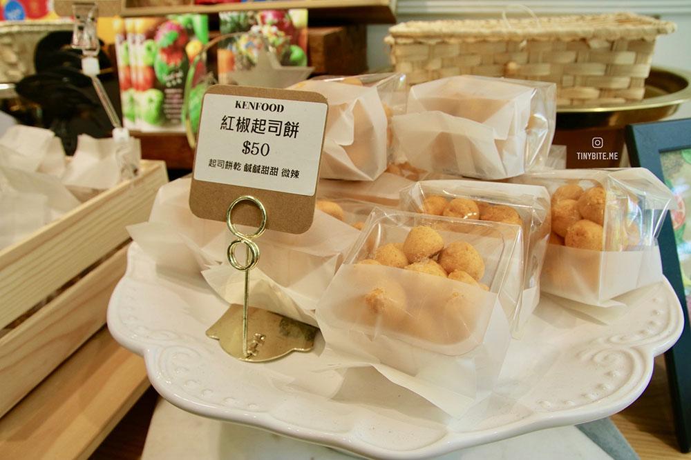 台中甜點 kenfood 啃食物 小鳥胃