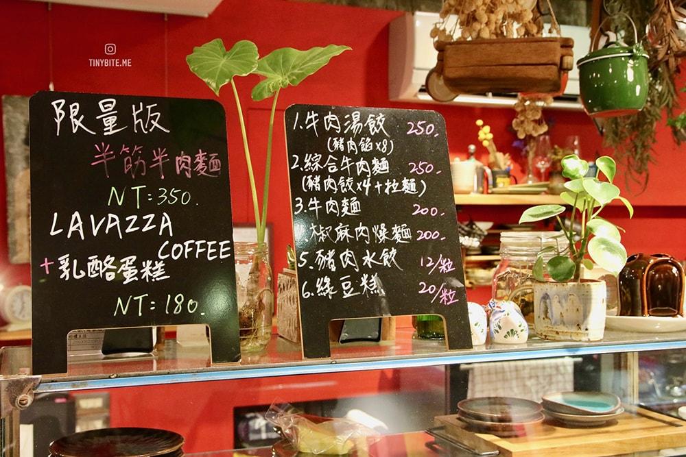 牛肉麵 花蓮景點 好禮生活 beef noodle Taiwan food
