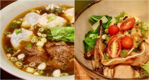 [東部美食] 好禮生活設計館 評價4.9牛肉麵私廚|隱身巷弄老宅 在南洋風傢私圍繞下的身心靈饗宴